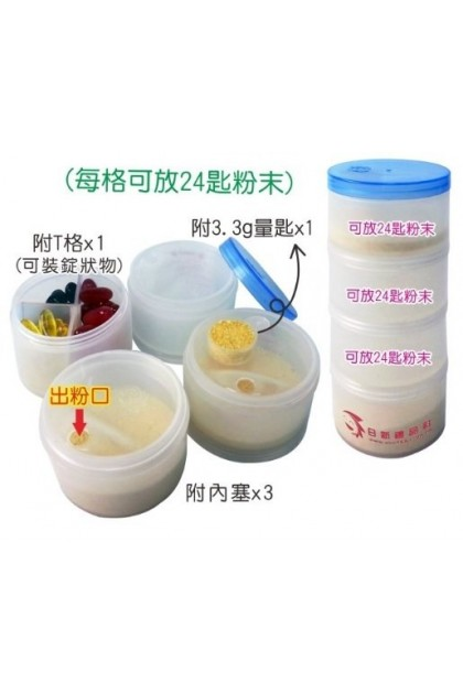 80ml Stack Container 80ml四联盒大