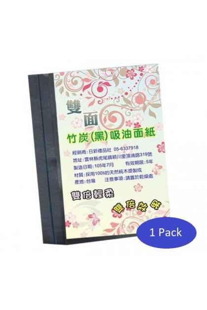 BLOTTING PAPER 吸油面纸 5 Packs