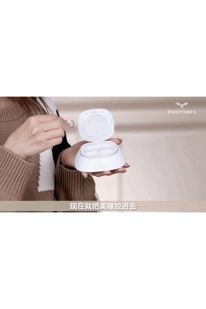 Contact Lens Cleaner 隐形眼镜美瞳静音自动清洗器