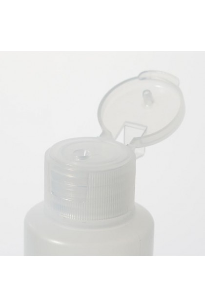 20ml Sample Bottle (50pcs) 20ml掀盖软瓶(50入)
